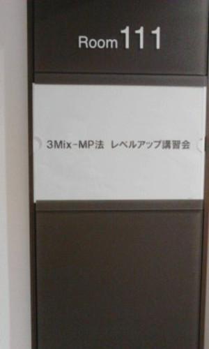 3mix_4